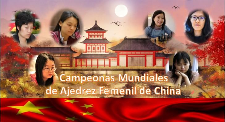 Campeonas Mundiales de Ajedrez Femenil de China
