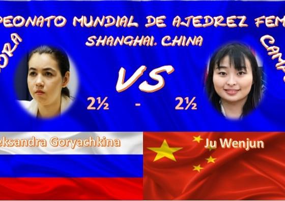 Campeonato Mundial de ajedrez femenil Aleksandra Goryachkina xs Ju Wenjun