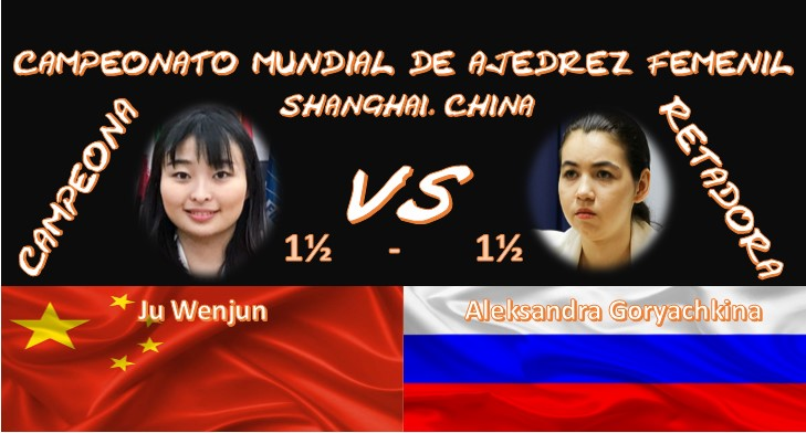 Campeonato Mundial de ajedrez femenil 2020