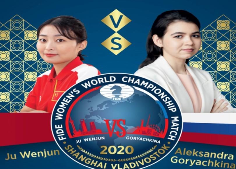 Campeonato Mundial de ajedrez femenino 2020
