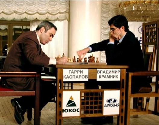 Vladímir Krámnik vs Garry Kaspárov